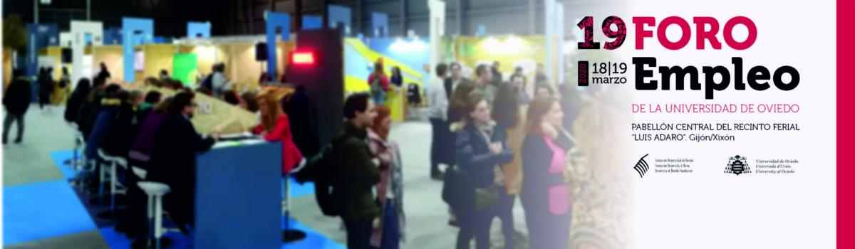Se aplaza la celebración del  Foro de Empleo 2020, en Gijón